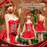 セクシー サンタ コスプレ クリスマス コスチューム 衣装 2016