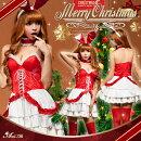 サンタコスプレバニークリスマスコスチューム衣装