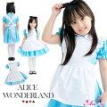 アリスコスチュームキャラクターコスプレ子供女の子ハロウィンコスチューム不思議の国のアリスコスプレ衣装子供服キッズ衣装100120140