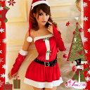 セクシー サンタ コスプレ クリスマス コスチューム サンタコス 衣装 セクシー サンタクロース パーティー 激安 安い 即日 2016