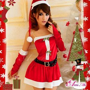 サンタ コスプレ 5点セット 即日発送 発送時に商品名をふせて発送 コスチューム クリスマスサン...