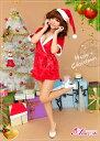 【送料無料】サンタ コスプレ 激安 クリスマス コスチューム 大人 サンタコス 衣装 セクシー サンタクロース パーティー 安い 即日 2017
