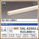 Sal42502l