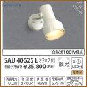 Sau40625l