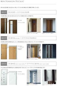 断熱玄関ドアYKKapヴェナートD4仕様K13親子ドアW1235×H2330mm手動錠仕様Cタイプ