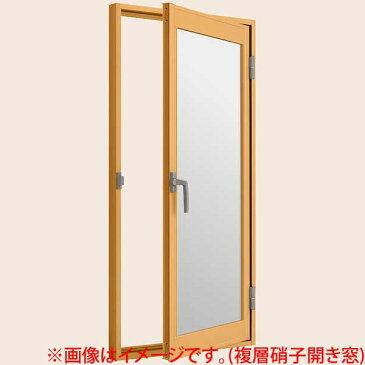 インプラス 二重窓 内窓 開き窓 複層ガラス 0710 巾501-700mm 高さ601-1000mm[内窓][二重サッシ][インプラス][二重窓][断熱][防音][防犯][リクシル/LIXIL][トステム][DIY][節電]