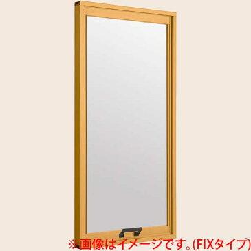 インプラス 二重窓 内窓 FIXタイプ 単板ガラス 透明5mm硝子 2006 巾1501-2000mm 高さ258-600mm[内窓][二重サッシ][インプラス][二重窓][断熱][防音][防犯][リクシル/LIXIL][トステム][DIY][節電]