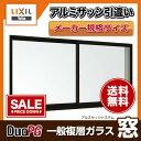 アルミサッシ 2枚引き違い窓 LIXIL リクシル デュオPG 半外型枠 06009 W640×H970 複層ガラス 樹脂アングルサッシ 窓サッシ 引違い窓