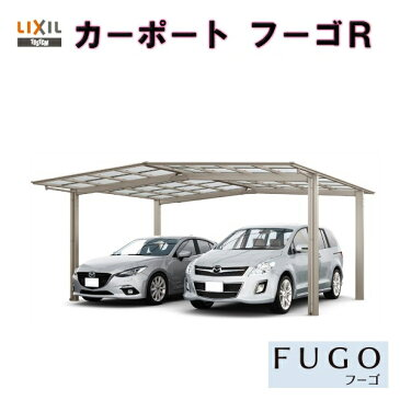 LIXIL/リクシル カーポート 2台用 M合掌30・30-57型 W6013×L5686 フーゴRレギュラー ポリカーボネート屋根材 駐車場 車庫 ガレージ 本体
