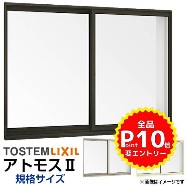 建具, 窓  LIXIL 06907 W730H770mm
