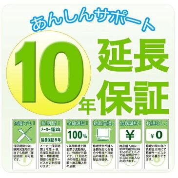 IHクッキングヒーター用10年延長保証のお申込み【smtb-k】【kb】