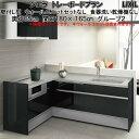 システムキッチン リクシル シエラ 壁付L型 トレーボードプラン ウォールユニットなし 食器洗い乾燥機な...
