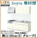 Shiera14c-180-2-g2