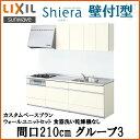 Shiera14c-210-g3