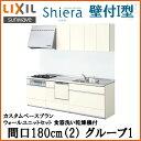 Shiera14cd-180-2-g1