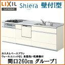 Shiera14cd-260-g1s