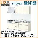 Shiera14cd-270-g2