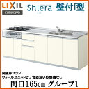 Shiera14h-165-g1s