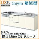 Shiera14hd-180-2-g1s