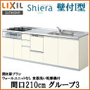 Shiera14hd-210-g3s