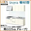 Shiera14hd-225-g2