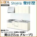 Shiera14hd-255-g3