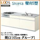 Shiera14t-165-g1s