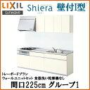 Shiera14t-225-g1