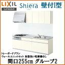 Shiera14t-255-g2