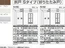 YKK 浴室ドア 枠付 浴室折戸 内付 2NDS0717K 新設 YKKAP