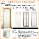 浴室ドア 枠付 オーダーサイズ 浴室中折ドアSF型 内付型 幅530-...