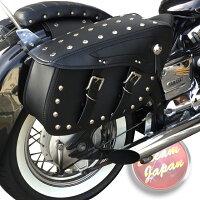 バイクサイドバッグリアサイド左右セット【茶色】大型ツールバッグ/合皮/アメリカン/スティード/ビラーゴ/バルカン/マグナ