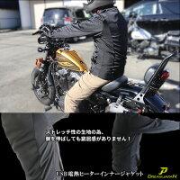 【販売記念NEW先着30名価格!】電熱インナージャケットアウターUSB5v発熱あったかい防寒対策バイク釣りキャンプモバイルバッテリー【Dream-Japan】