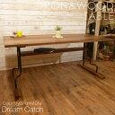 [アイアン家具]ダイニングテーブル W1650【ウォルナット】(アイア...