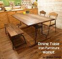 [アイアン家具]ダイニングテーブル セット(4点)W1650 (4人掛...