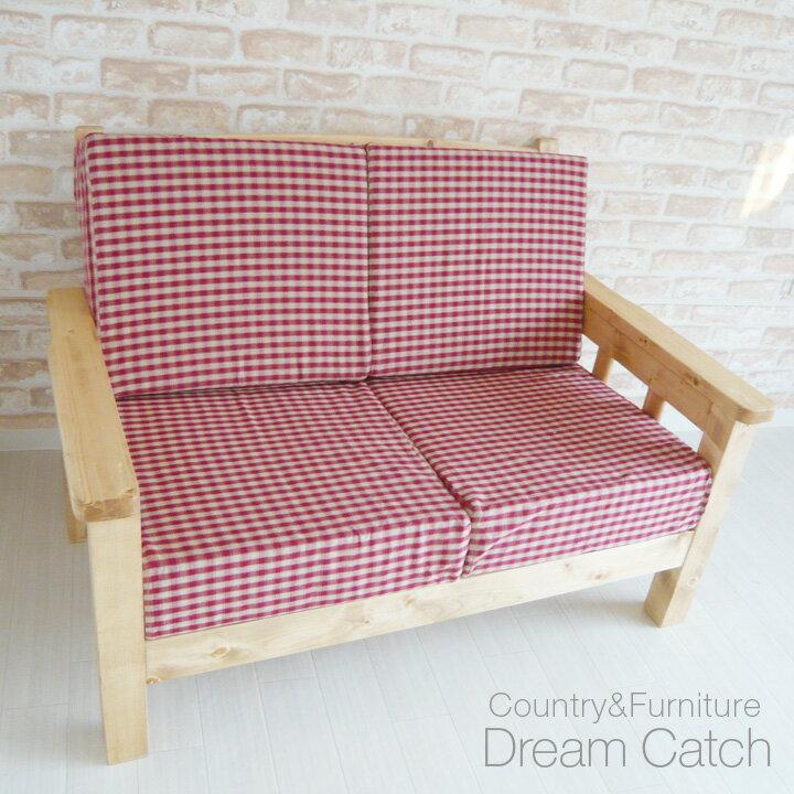 [カントリー家具] ソファーベンチ2P(二人掛け)【クッションの生地が選べる!】 [完成品]:カントリードリームキャッチ