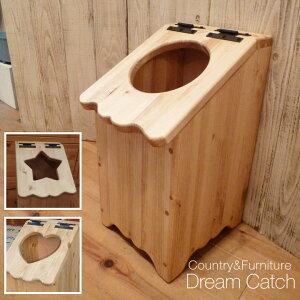 [カントリー雑貨] [カントリー家具]ダストBOX(ダストボックス ふた付き ゴミ箱)