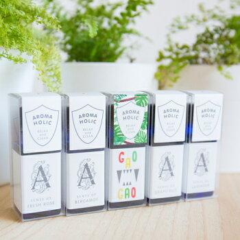 アロマホリック選べる5つの香り