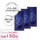 【今だけポッキリ150円】濡れた...