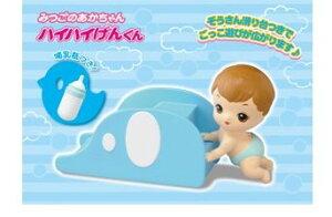 リカちゃん LD-28 みつごのあかちゃん ハイハイげんくん 三つ子の赤ちゃん おもちゃ・人形・知...
