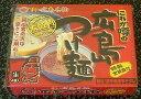 広島名物 広島つけ麺 美味しい激辛 生ラーメン 4食セット お土産、プレゼントなどにも大人気で...