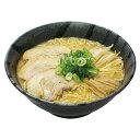広島ますや味噌のとんこつみそラーメン 画像2