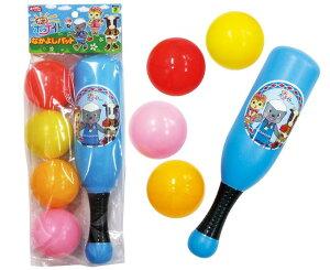 NHK おかあさんといっしょ ポコポッテイト なかよしバット ボール付き野球セット おもちゃ・知...