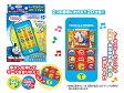 きかんしゃトーマス サウンドスマートフォン トーマステーマソングや汽笛も流れる 電話モード・ミュージックモードと切替え可能 携帯電話 スマホ 2D仕様 おもちゃ 知育玩具
