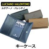 送料無料 LUCIANO VALENTINO 牛革 ノボ 6連 キーケース LUV-3009 男女兼用 メンズ レディース 紳士用 男性用 女性用 ポイント消化