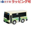 マルカ ドライブタウン 【路線バス 】 プルバックカー ミニカー 自動車 おもちゃ 知育玩具