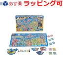 ドラえもん おもちゃ 男の子 女の子 5歳 6歳 ボードゲーム どこでもドラえもん 日本旅行ゲーム5 すごろく 日本の地名 名物 外国の地名 文化 知育玩具