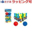 トーマス おもちゃ 玩具 コロコロボウリングセット 機関車トーマス 1歳半 2歳 知育玩具