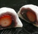 「私が作ったの!」って自慢しちゃいましょ!あんの甘さと甘酸っぱいイチゴがよく合います!!...
