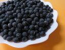 大粒黒豆の丹波黒です!おせち料理を引き立てます丹波黒大豆 2L 岡山産 250g【FoCou1214】 【RCP】